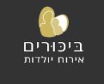 לוגו ביכורים - עיתון שחרית