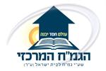 לוגו הגמ