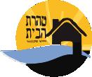 לוגו טהרת הבית - עיתון שחרית