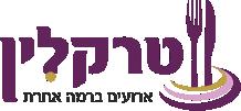 לוגו טרקלין - מפרסמים אצלנו - עיתון שחרית