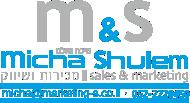 לוגו מיכה שלום - מפרסמים אצלינו - עיתון שחרית