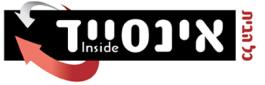 אינסיד עיתון שחרית לוגו