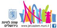לוגו עירית ירושלים עיתון שחרית