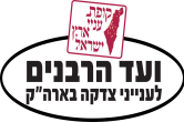 לוגו ועד הרבנים - עיתון שחרית